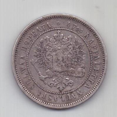 2 марки 1872 г. редкий год