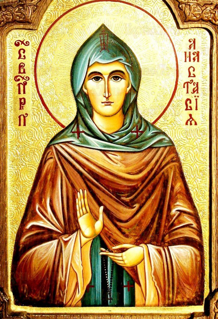 Икона Анастасия Патрикия