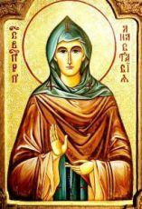Анастасия Патрикия (икона на дереве)