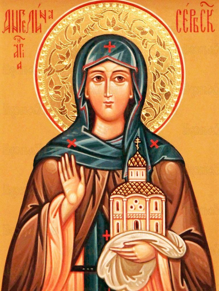 Икона Ангелина Сербская