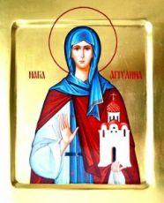 Ангелина Сербская (икона на дереве)