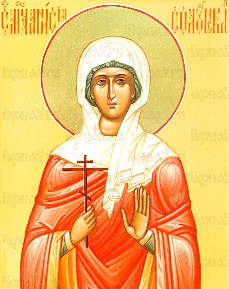Икона Анисия Солунская