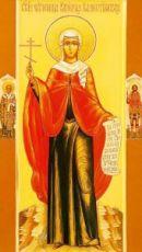 Валерия Кесарийская (Палестинская) (икона на дереве)