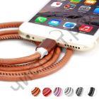 USB шнур (штекер USB - штекер iPhone5 ) в кожаной оплетке 1.0м без упак