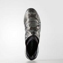 Бутсы adidas X 16+ Viper Pack FG/AG серые