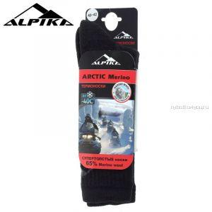 Носки Alpica Arctic Merino до -40°, 160гр. 65% шерсть Мериносов, супертеплые