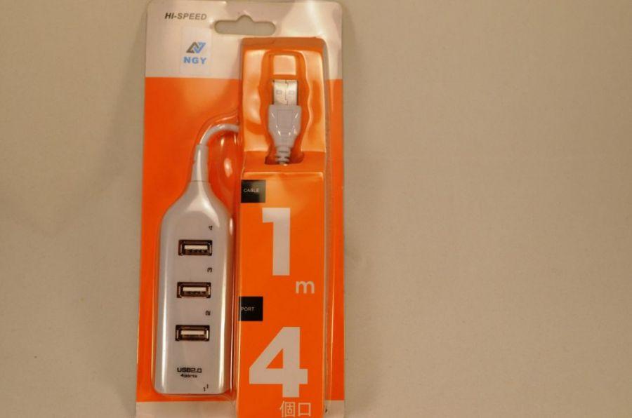 Переходник «USB»