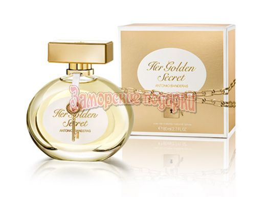 Antonio Banderas- Her Golden Secret
