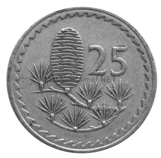 Кипр 25 милс 1974 г.