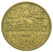 Ливан 25 пиастр 1952 г.