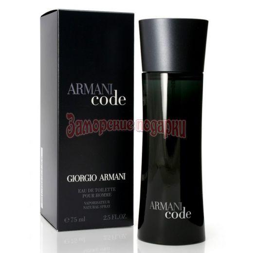 Giorgio Armani- Armani Code