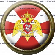 Фрачник Национальная гвардия