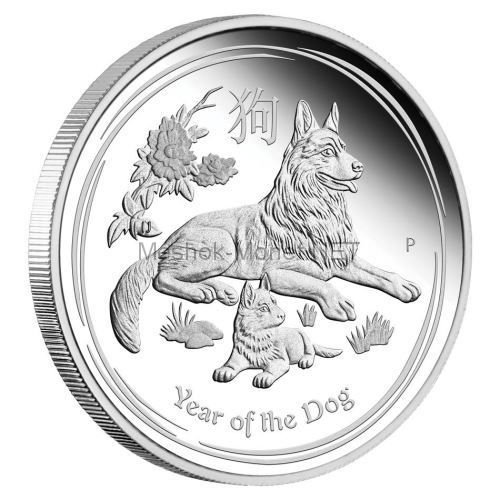 1 доллар 2018 года Австралия. Год собаки