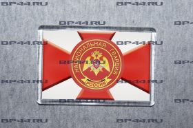 Магнит Национальная гвардия