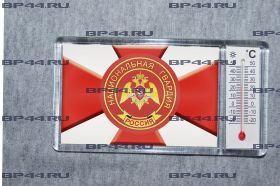 Магнит-термометр Национальная гвардия
