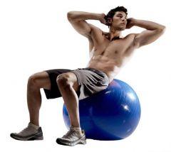 Мяч гимнастический Body boll ORTO