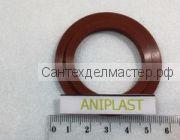 Запорное кольцо Анипласт