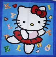 Носовые платки(детские)№1450-1