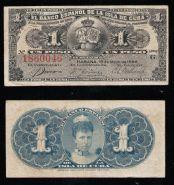 Куба 1 песо 1896. ХОРОШАЯ №1860046