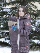 Слингокуртка 3-в-1 зима «Бииргэ», Амама