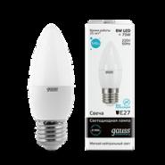 Лампа Gauss LED 8W E27 4100K