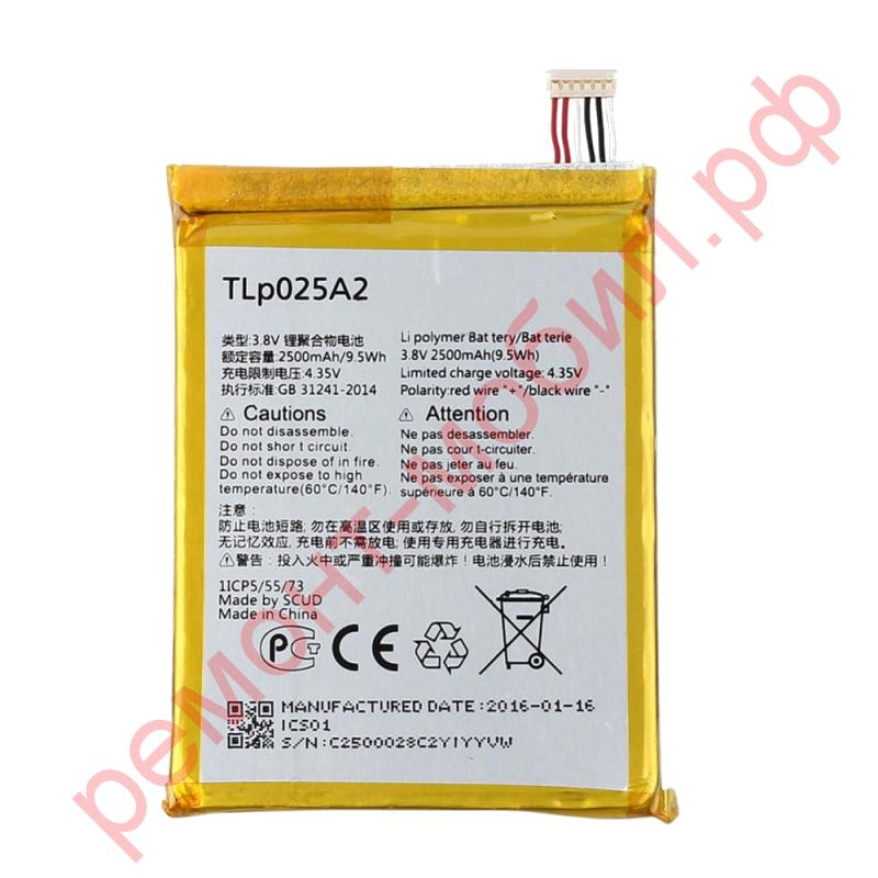 Аккумулятор для Alcatel One Touch POP 3 ( 5054D )