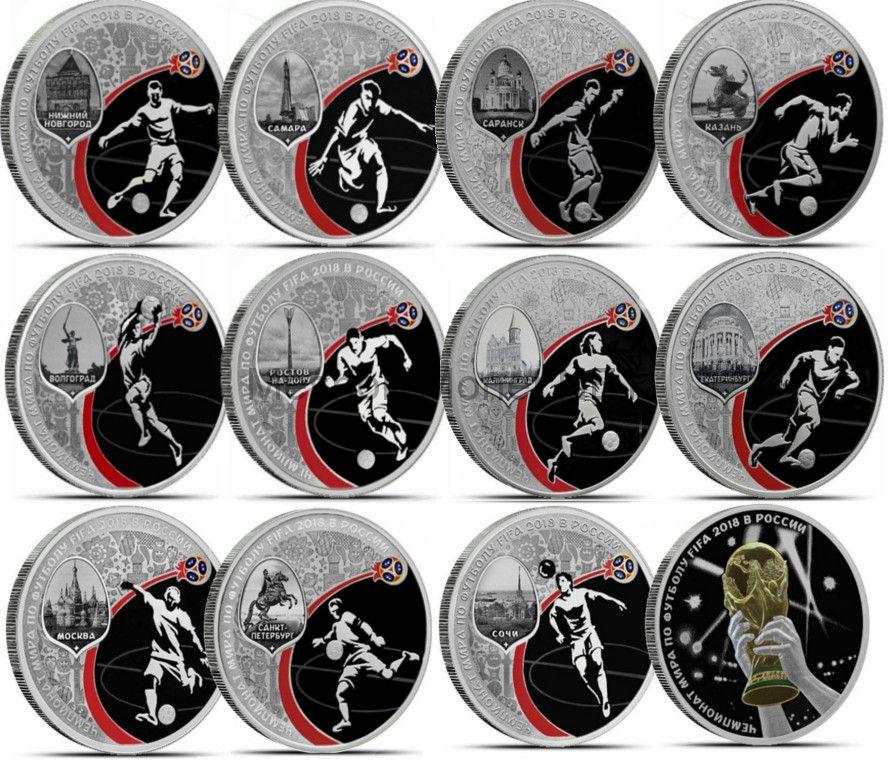 12 серебряных монет Футбол 2018, FIFA World Cup Russia 2018