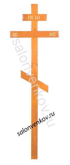 Крест на могилу деревянный сосна100х100 210см светлый
