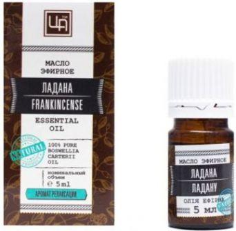 Царство ароматов - Эфирное масло Ладана 5 мл