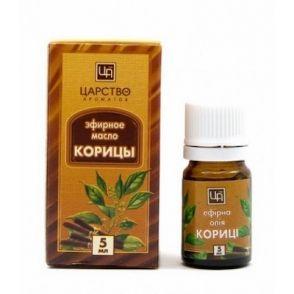 Царство ароматов - Эфирное масло Листьев Корицы 5мл