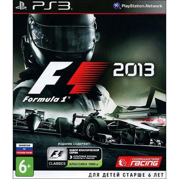 Игра Formula 1 2013 (PS3)