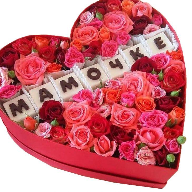 Коробочка Мамочке с Шоколадным буквами