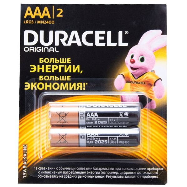 Батарея Duracell LR03/286