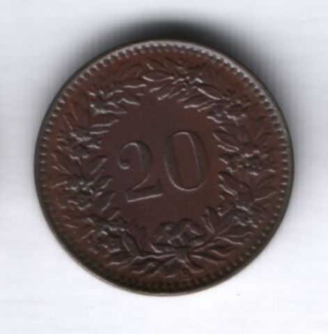 20 раппенов 1943 г. Швейцария