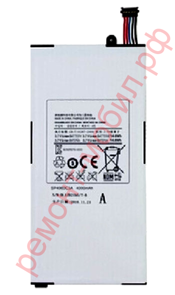 Аккумулятор для Samsung Galaxy Tab  ( GT-P1000 ) (SP4960C3A)