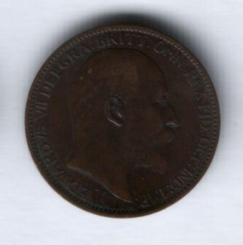 1 фартинг 1905 г. Великобритания