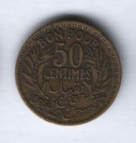 50 сантимов 1921 г. Тунис