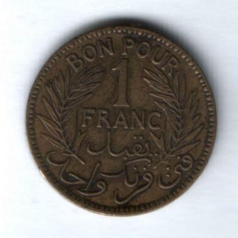 1 франк 1921 г. Тунис