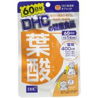 DHC Фолиевая кислота + витамины группы В, на 60 дней.
