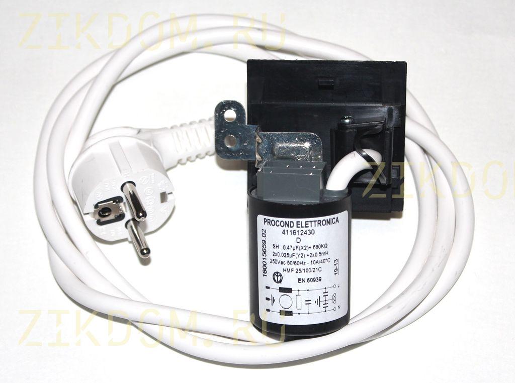 Кабель питания ФПС для стиральной машины Indesit C0091633