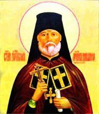 Никанор Морозкин (рукописная икона)