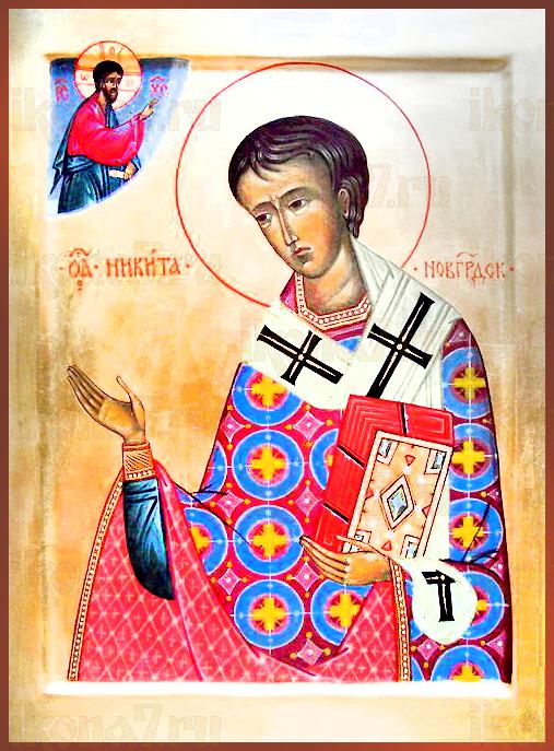 Никита Печерский (Новгородский) (рукописная икона)