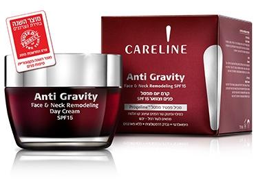 Дневной корректирующий крем для кожи лица и шеи SPF-15 Careline Anti Gravity 50 мл