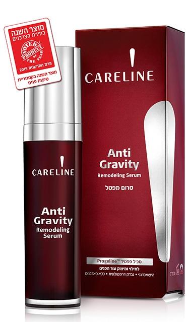 Корректирующая сыворотка для лица Careline Anti Gravity 30 мл