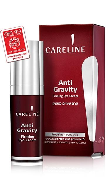 Крем для кожи вокруг глаз Careline Anti Gravity 15 мл