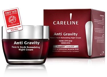 Ночной корректирующий крем для кожи лица и шеи Careline Anti Gravity 50 мл