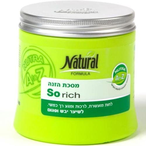 Маска для сухих и поврежденных волос Natural Formula (Нэйчурал Формула) 400 мл