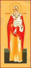 Аполлинарий Равеннийский (рукописная икона)