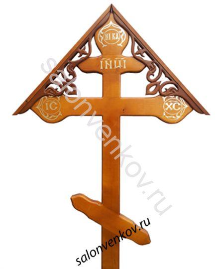 """Крест на могилу деревянный сосна """"Резной с крышкой""""  220см светлый"""
