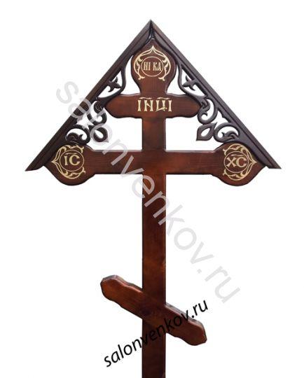 """Крест на могилу деревянный сосна """"Резной с крышкой""""  220см темный"""